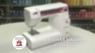 швейная машина, оверлок Elna 4300