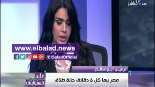 مؤسس جروب «أمهات المعيلات»:مصر الأولى عالميًا في الطلاق و36% من الأسر المصرية تعولها أرامل .. فيديو