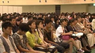 オープンキャンパス2013(2)大学からのメッセージ