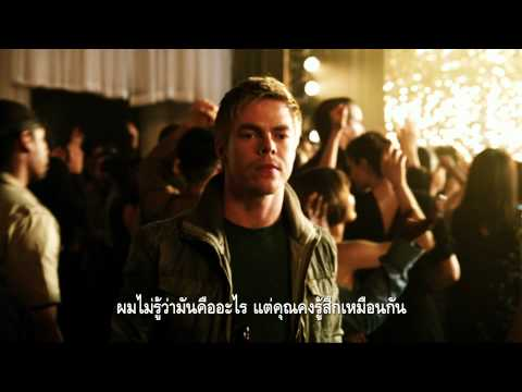 "ตัวอย่าง ""Make Your Move"" [Official Trailer HD]"