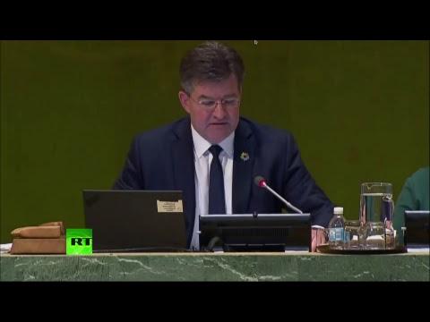 Cпециальная сессия Генеральной Ассамблеи ООН по Иерусалиму