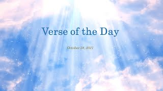 Bible Verse of tнe Day - October 18, 2021