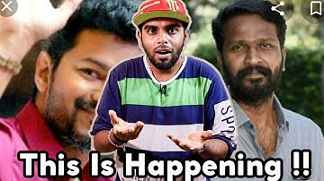 Breaking: Vetrimaaran Recent Talk About His Movie With Thalapathy | Thalapathy 66 ?| Enowaytion Plus
