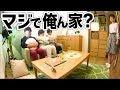 【一人暮らし】ニトリのモデルルームをそのまま部屋に設置したらオシャレになる?!