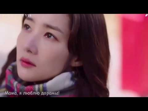 Дорама «Я вернусь, если будет хорошая погода» с Пак Мин Ён ...