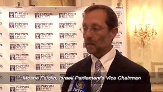 Moshe Feiglin Receives Award from  Doctors Against Forced Organ Harvesting