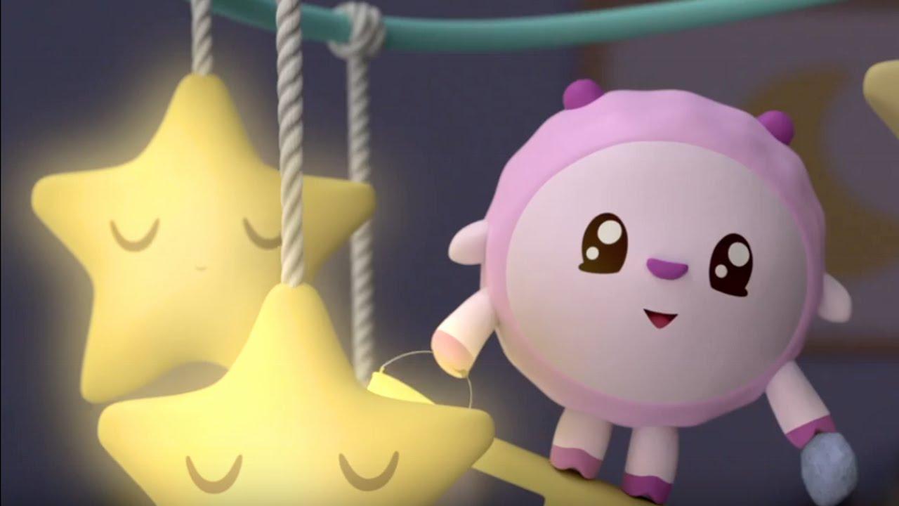 Малышарики. Серия 19 «Спокойной ночи, Звёздочка» - обучающие мультфильмы для малышей 0-4