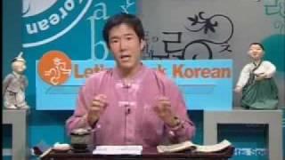 2007 Let's Speak Korean 70.