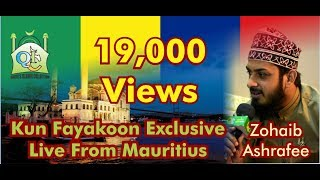 Zohaib Ashrafi Kun Fayakun Mauritius Tours 2016 QIC Mauritius