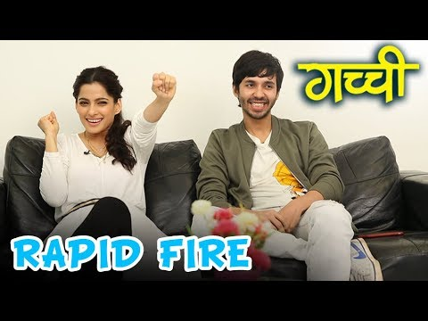 Priya Bapat & Abhay Mahajan's Candid Rapid Fire | Gachchi (गच्ची) Marathi Movie 2017