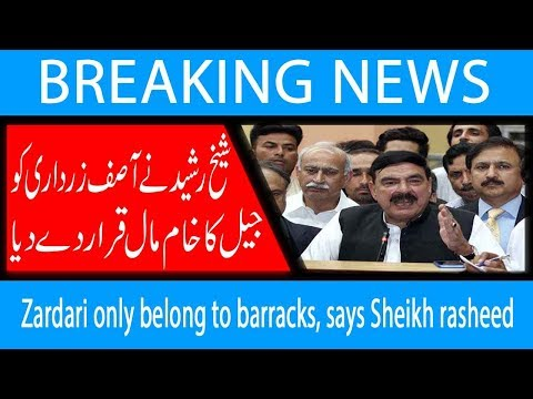 Zardari only belong to barracks, says Sheikh rasheed | 12 Nov 2018 | Headlines | 92NewsHD