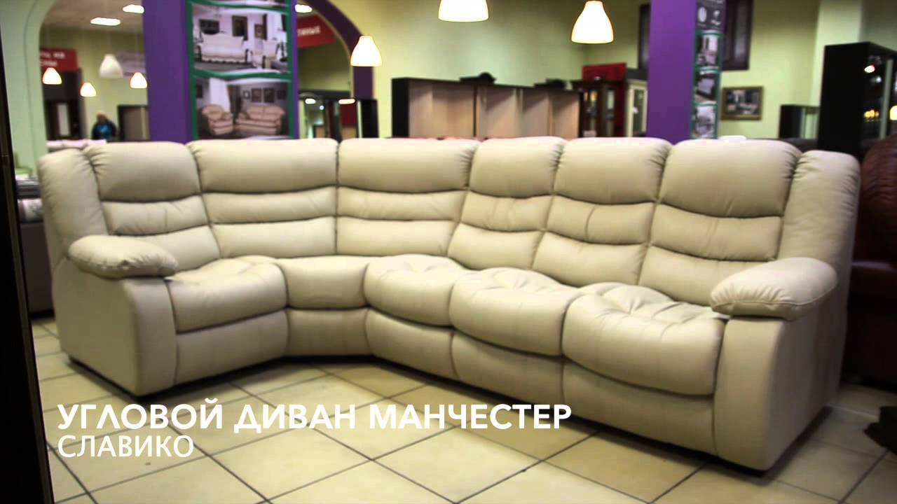 манчестер диван угловой фото