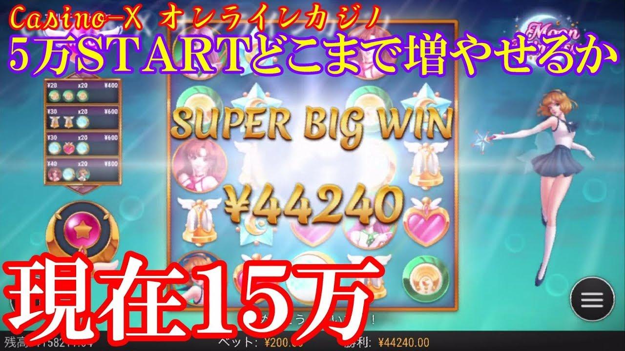 Игра на реальные деньги в онлайн казино, 1000 рублей за спин.