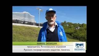 Моя планета   Башкортостан(, 2016-05-21T06:22:17.000Z)