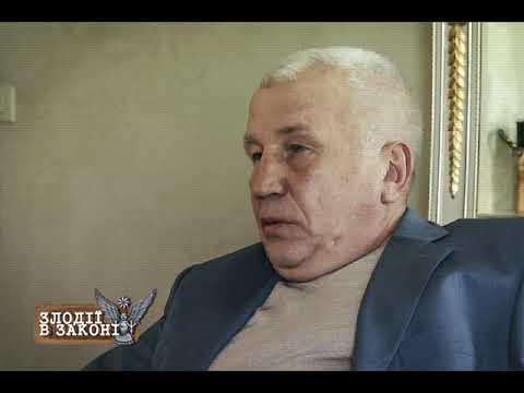 В Украине назвали основных «воров в законе»
