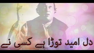 Dil E Umeed Tora Hai Kisi Ne   UB Writes
