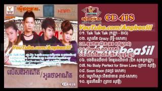 Dhoom 3 By Pich Sophea RHM CD vol 418