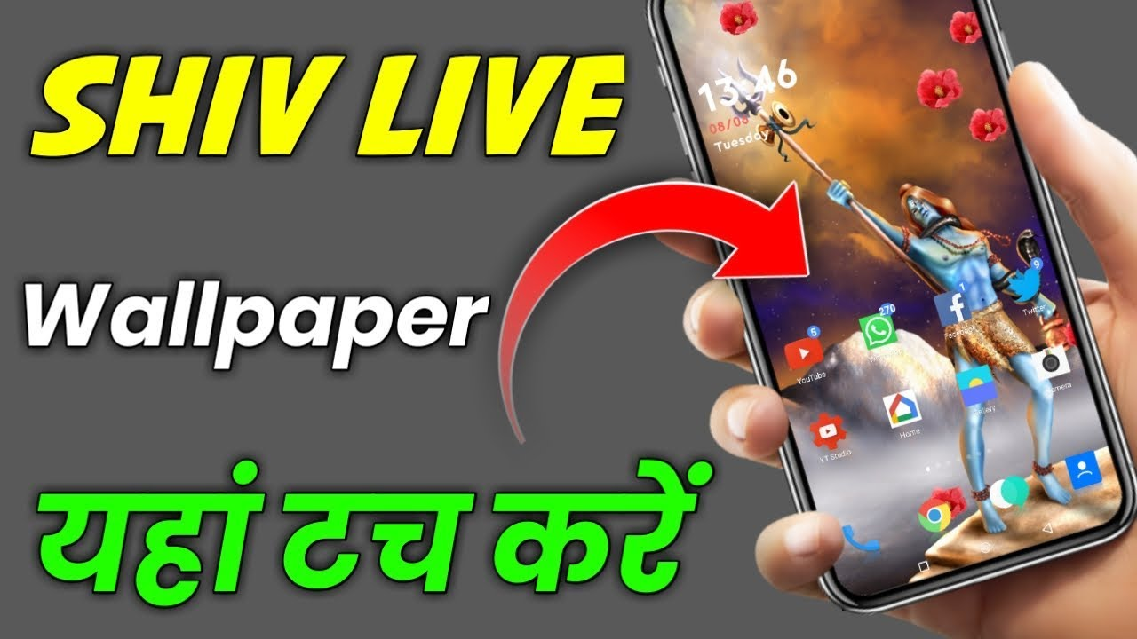 Shiva Live Wallpaper, Best Live Wallpaper Android 2019 App, DK Tech Hindi