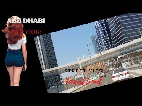 Sheikh Zayed Tunnel, Abu Dhabi UAE Street view மத்திய கிழக்கின் மிக நீளமான சுரங்க சாலை அபு தாபி