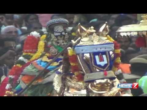 Golden Equestrian for Lord Perumal at Srirangam | News7 Tamil