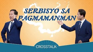"Tagalog Crosstalk | ""Serbisyo sa Pagmamanman"" 