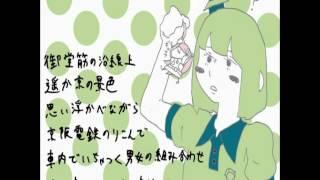 ニコニコより→http://www.nicovideo.jp/watch/sm17337921.