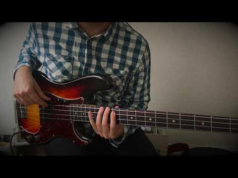 Upper structures - simpel jazz blues (bas)
