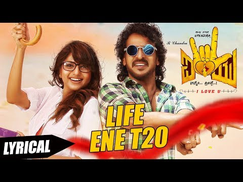 Life Ene T20 Song With Lyrics | I Love You Kannada Movie | Real Star Upendra, Rachita Ram |R.Chandru