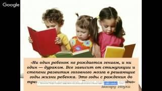 видео Развитие личности ребенка