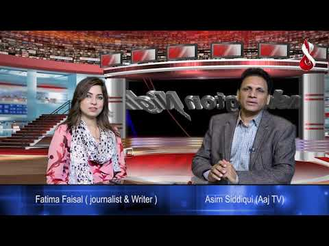 Washington Night Show with Asim Siddiqui  Guest: Fatima faisal