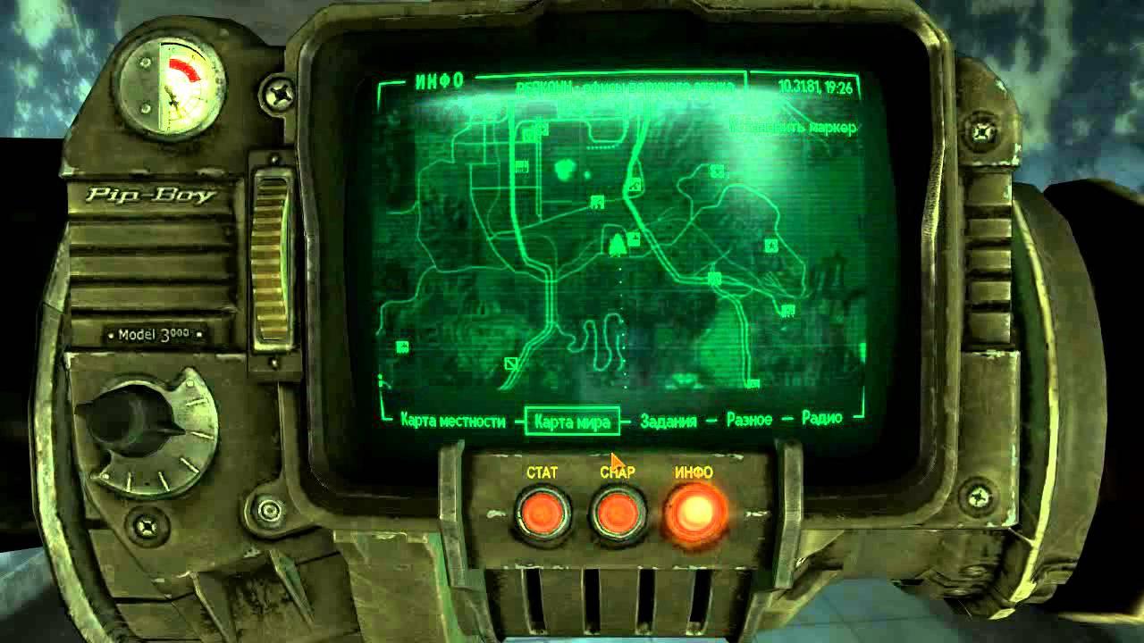 Где найти силовую броню в fallout nv