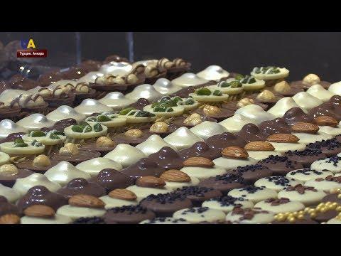 В Анкаре открылась выставка сладостей