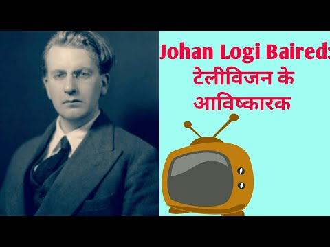 Johan Logi Baird : Inventor Of Television | TV Invention || First TV Set | Struggle Of Johan Baird