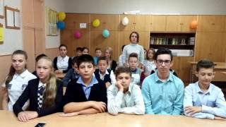 Моя Родина - СНГ | 7-А класс