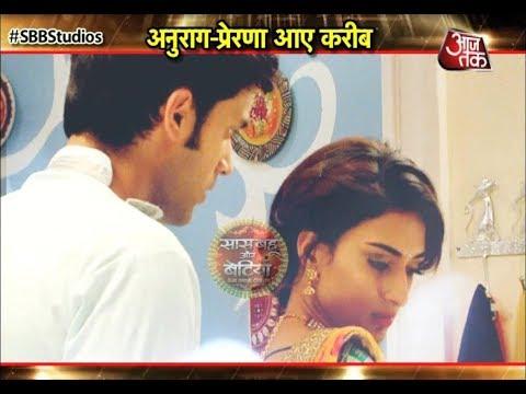 Kasauti Zindagi Kayy: Anurag-Prerna's HOT DORI ROMANCE! thumbnail