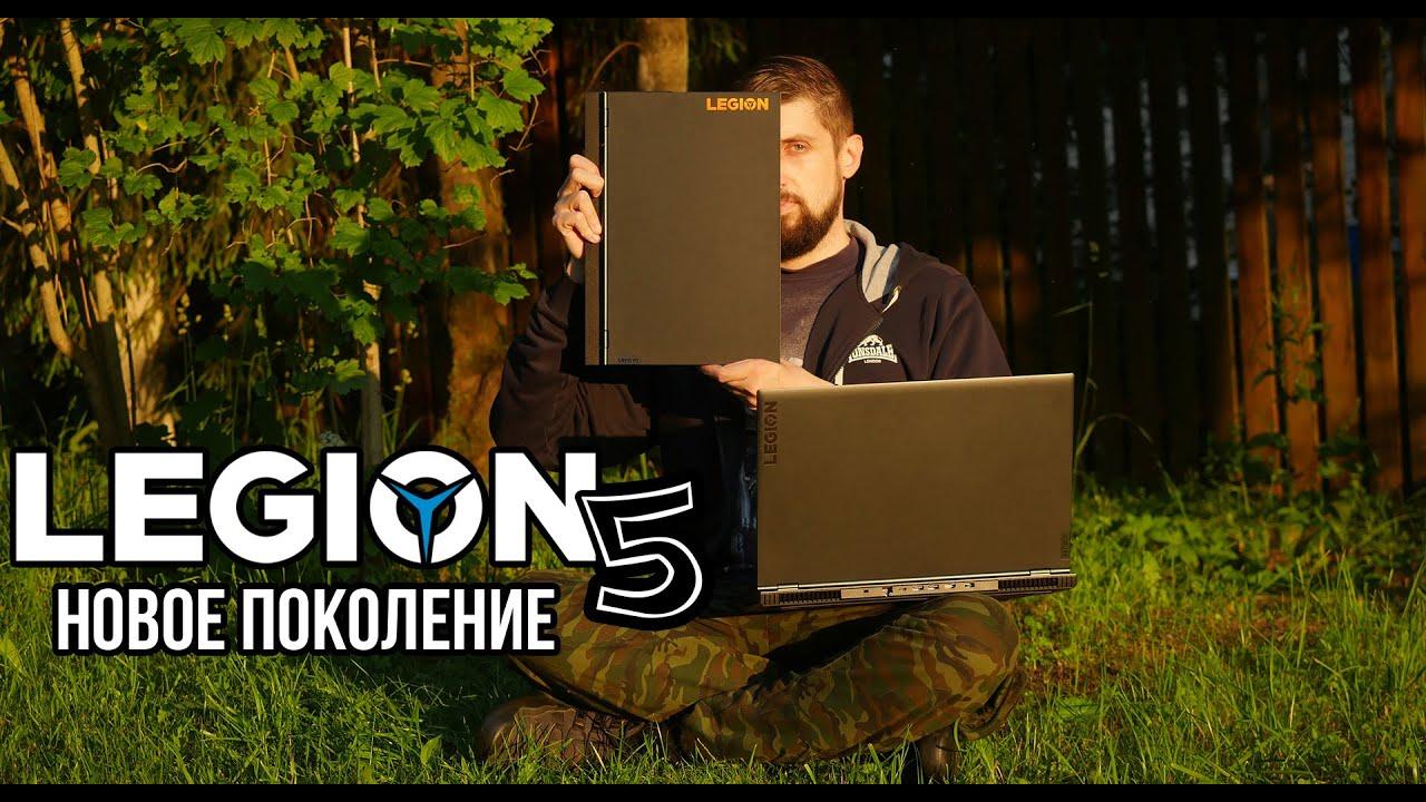 Lenovo Legion 5 с новой системой охлаждения - полный тест и обзор