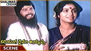 Kaliyuga Daivam Ayyappa Movie || Sri Vidya Gives Money To Swamiji || Pandian || Shalimarcinema