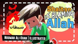 Shaitan Is Blaming Allah | Stop being Jealous & Blaming Others | Brother Nouman Ali Khan