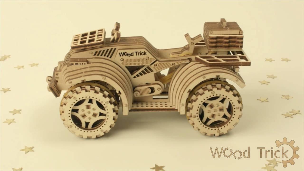 """wood trick. review of model """"quad bike"""""""