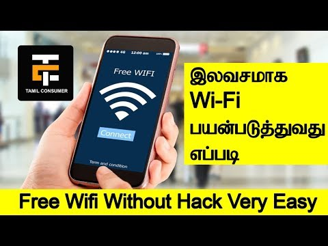 How to use Free Wifi Without hacking | very Easy | Tamil Consumer