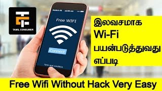 How to use Free Wifi Without hacking   very Easy   Tamil Consumer screenshot 4