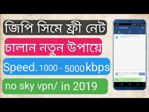 #Droid #vpn #new #sating #in #2019 #free #sarver 1 To 7 Connected