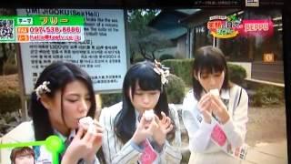 ハロー大分 TOS45周年広報大使AKB48と地獄めぐり 150124 倉持明日香 川本紗矢 松岡菜摘(HKT48)