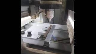 Powermill - Отладка постпроцессора для 5-ти осевого станка