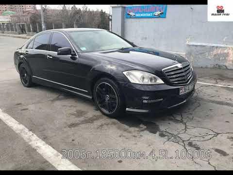 Продажа дешевых машин в Армение..ценники машин в Ереване часть8