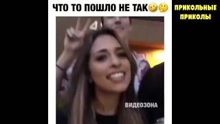 Новейшая подборка приколов 2019/прикольные приколы#24
