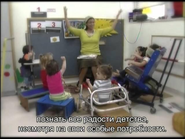 Детская ортопедическая больница Алин