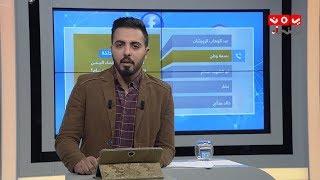 كيف يستقبل أبناء اليمن رمضان هذا العام؟ وهل تحسّنت الاوضاع عما كانت عليه ؟ | رأيك مهم