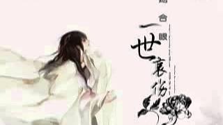 依旧中国风 Winky诗   菁华浮梦 在线视频观看 土豆网视频 winky诗