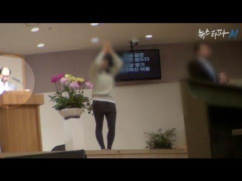 뉴스타파M 2회 20130320 전병욱